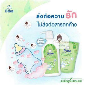 Combo 1 chai 500ml + 2 túi 600ml nước rửa bình sữa D-nee (Mẫu mới)