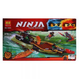 Bộ đồ chơi ghép hình Ninja No.10581