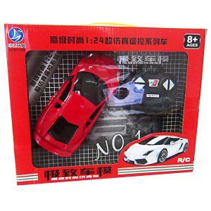 Hộp đồ chơi xe ô tô điều khiển 1788B