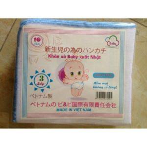 Set 10 chiếc khăn xô baby xuất Nhật 3 lớp