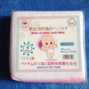 Set 10 chiếc khăn xô baby xuất Nhật 4 lớp